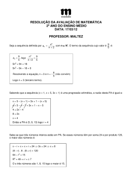 17/03/12 PROFESSOR: MALTEZ
