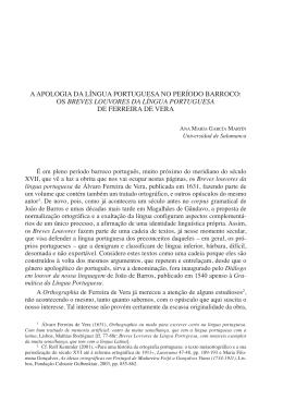 a apologia da língua portuguesa no período barroco: os breves