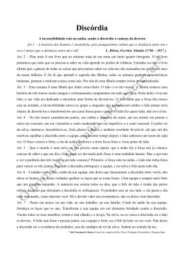 20/10/2008 - Discórdia A invencibilidade está na união