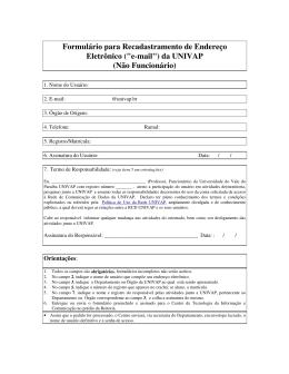 """Formulário para Recadastramento de Endereço Eletrônico (""""e"""