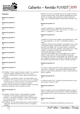Gabarito – Revisão FUVEST 2015