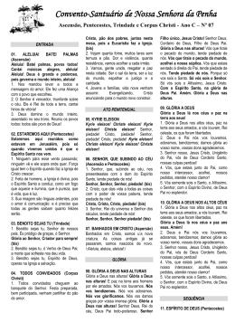 folha de canto - Convento e Festa da Penha