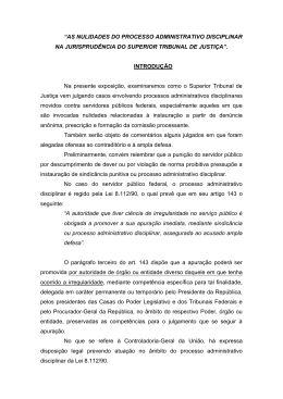 """""""AS NULIDADES DO PROCESSO ADMINISTRATIVO DISCIPLINAR"""