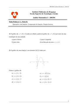 PDF995, Job 5