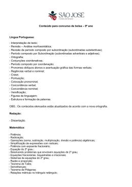Conteúdo para concurso de bolsa – 9º ano Língua Portuguesa