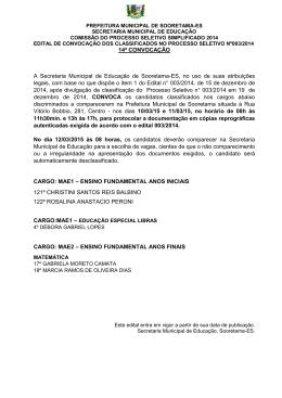 14ª CONVOCAÇÃO A Secretaria Municipal de Educação de