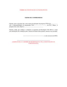 TIMBRE DA INSTITUIÇÃO (HOSPITAL SANTA CASA)