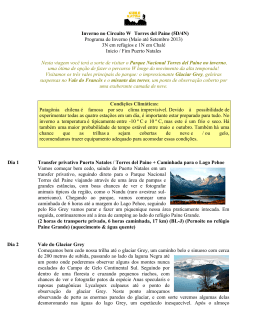 Inverno no Circuito W Torres del Paine (5D4N) (13)