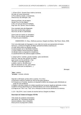 lista de arcadismo e barroco