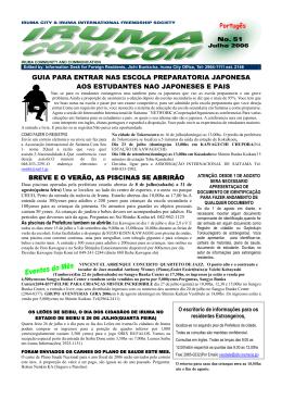 IRUMA CITY & IRUMA INTERNATIONAL FRIENDASHIP SOCIETY