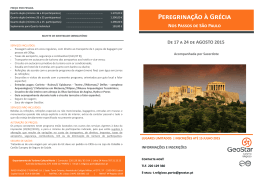 Programa Grecia VC