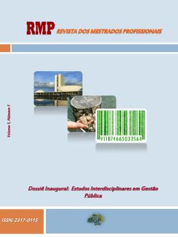 Dossiê Inaugural: Estudos Interdisciplinares em Gestão Pública