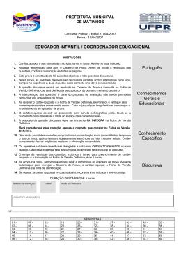 EDUCADOR INFANTIL / COORDENADOR - NC