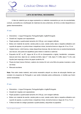 Lista de material - Colégio Dinis de Melo