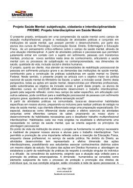 CENTRO UNIVERSITÁRIO DE BRASILIA – UniCEUB