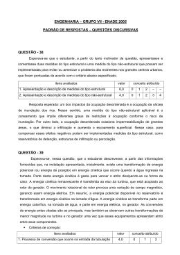 PR ENG. VII - 2005