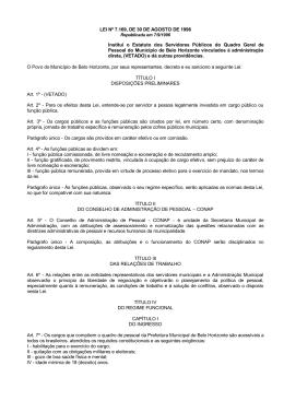 Lei Municipal nº 7.169, de 30/08/1996