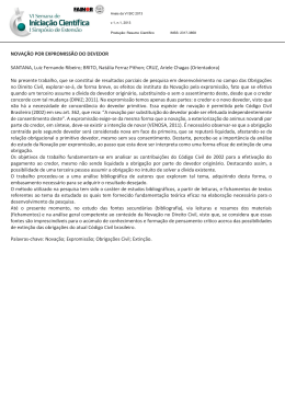 Vizualize em PDF