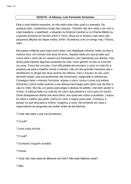 A Aliança, Luis Fernando Veríssimo