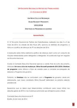 Diretrizes do Programa de Governo Dilma Presidente 2014