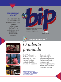 - Comercial Rede Globo