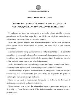 projecto de lei n.º 33/viii regime de contagem de tempo de serviço