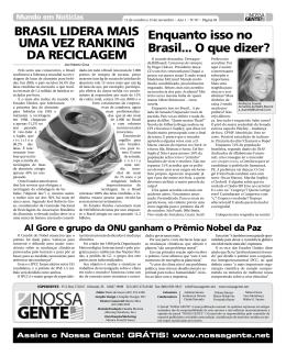 BRASIL LIDERA MAIS UMA VEZ RANKING DA RECICLAGEM