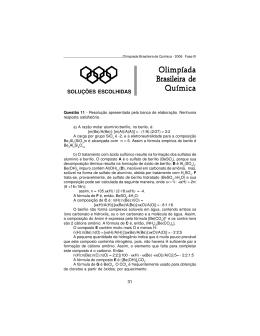 2006 Fase III modalidades A e B - programa nacional olimpíadas de