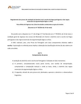 Regras para a prova escrita de lingua portuguesa 4 fase