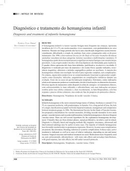 Diagnóstico e tratamento do hemangioma infantil