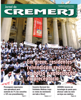 E-mail @cremerj.org.br