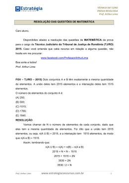 Resolução TJ-RO 2015 FGV