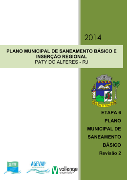 Paty do Alferes - Comitê Piabanha