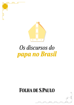 Baixe os discursos do papa Francisco