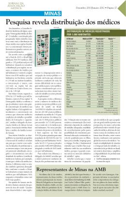 17 - Associação Médica de Minas Gerais