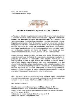 ENGLISH version below Versión en ESPAÑOL abajo CHAMADA
