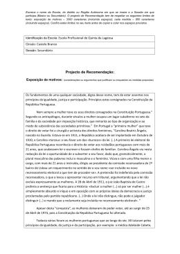 Escola Profissional Agrícola de Quinta da Lageosa