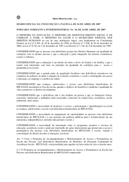 Portaria Normativa Interministerial nº 18/2007