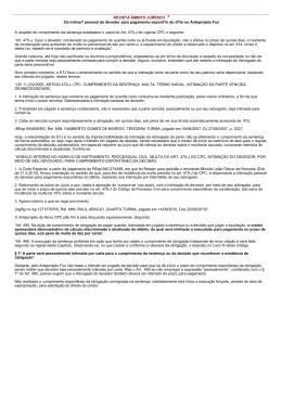 REVISTA ÂMBITO JURÍDICO ® Da intima? pessoal do devedor