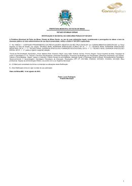 Retificação IV Concurso Público Patos de Minas MG 14 08 2015