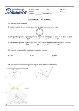 Quiz 07