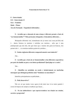 Transcrição de Entrevista nº 12 E – Entrevistador E12