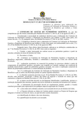 Resolução nº 27