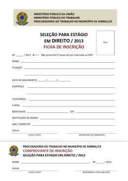 Formulário de Inscrição (em PDF, para preencher a mão)