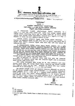 girish shankarlal dhoot
