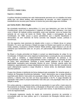 ARTIGO - DS Campinas Jundiai