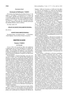 Declaração de Retificação n.º 24/2014