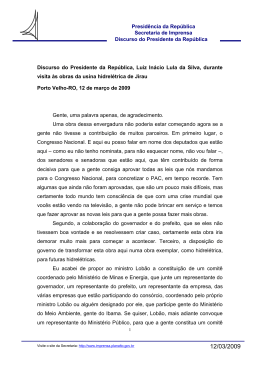 Discurso do Presidente da República, Luiz Inácio Lula da Silva
