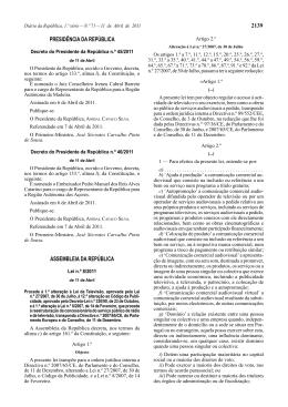 Lei n.º 8/2011, de 11 de Abril