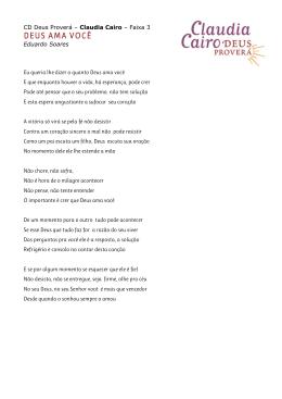 letra - Claudia Cairo